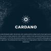仮想通貨カルダノのロゴマーク