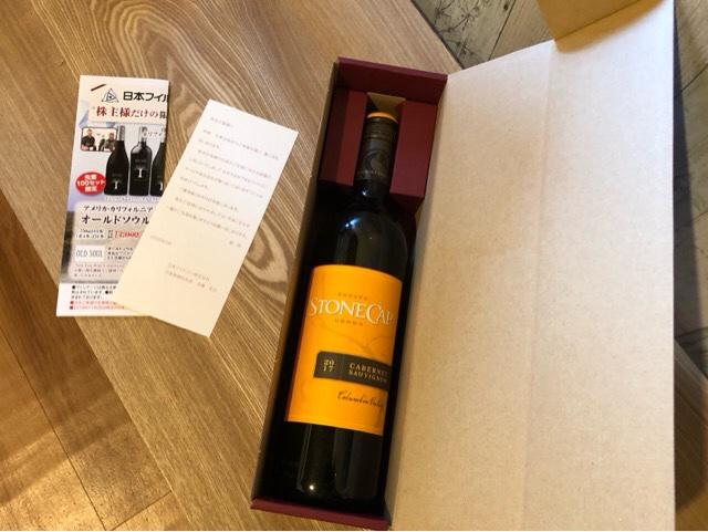 日本フィルコンのワイン